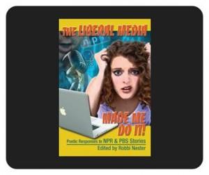 lib-media mouse pad